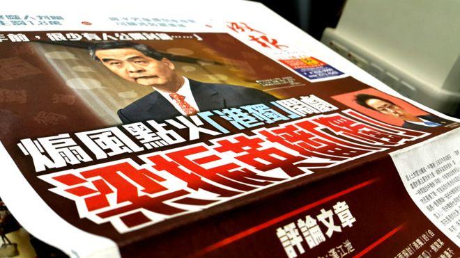 160830124557_cn_cy_leung_sing_pao_976x549_bbc_nocredit.jpg