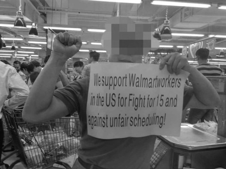 blog_Sign-supporting-American-WM-workers-copia.jpg